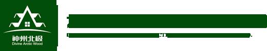 神州韦德国际网址