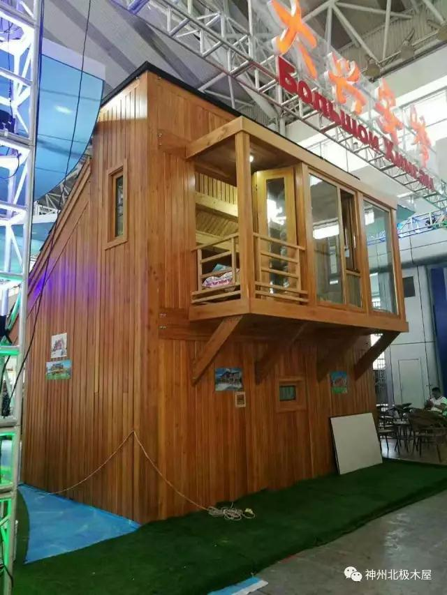 大兴安岭神州亚博体育网页版登录木业