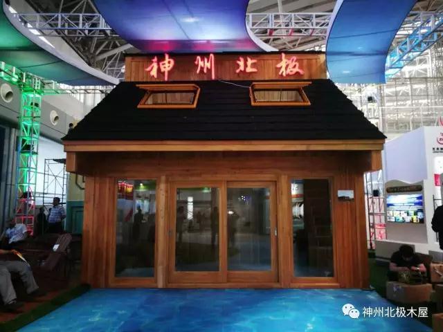神州亚博体育网页版登录---体验式木屋在中俄博览会暨哈洽会精彩亮相